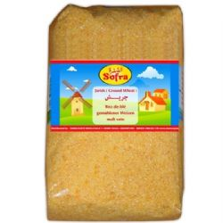 Jarish 900g | Jareesh | Ground Wheat | Buy Online| Ingredients | UK